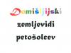 skm_d224e21020508440_0001